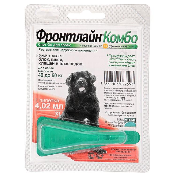ФРОНТЛАЙН КОМБО капли от блох и клещей для собак от 40 до 60 кг монопипетка