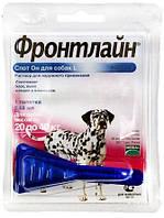 ФРОНТЛАЙН СПОТ-ОН краплі від бліх та кліщів для собак від 20 до 40 кг монопипетка
