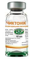 ЧИКТОНИК комплексная витаминно-аминокислотная добавка,10 мл
