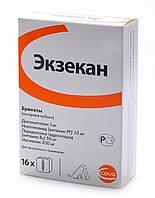 ЭКЗЕКАН антиаллергенный гормональный препарат, 16 сахарных кубиков