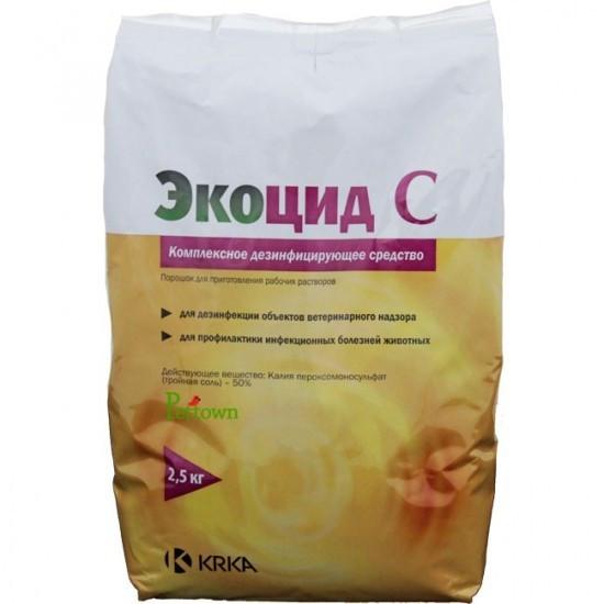 ЕКОЦИД С - порошок для дезінфекцій, 2,5 кг