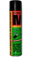 ЭКСТРАЗОЛЬ М спрей от мух,комаров,блох,клопов,клещей, 300 мл