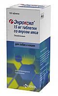 ЕНРОКСИЛ-таблетки зі смаком яловичини для собак і кішок дихальна, сечостатева системи, 10 таблеток по 15 мг