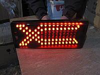 Задние фонари на ВАЗ 2109 -Иксы., фото 1