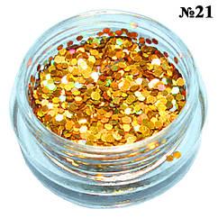 Блёстки Глиттеры Золотого цвета для Дизайна Ногтей в Банке