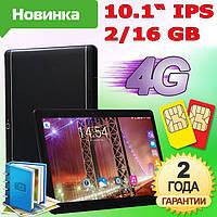 "Планшет-Телефон B108 4G 10.1"" IPS 2 GB RAM 16 GB ROM GPS FM"