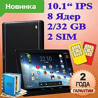 Игровой Планшет K106GT 10.1 дюймов 2GB RAM 32GB ROM 3G GPS