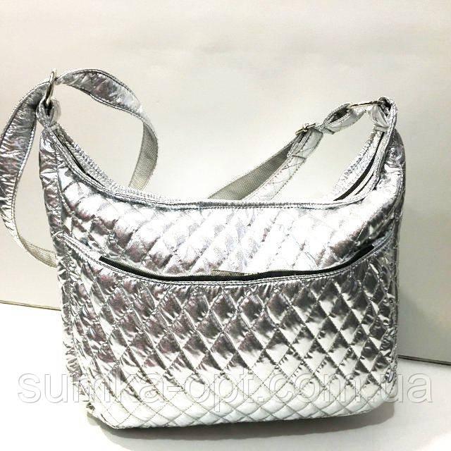 Стеганные женские сумки (серебро)24*32см
