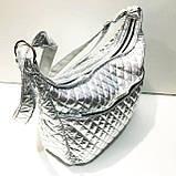 Стеганные женские сумки (серебро)24*32см, фото 2