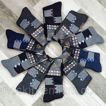 Шкарпетки чоловічі термо махрові бавовна Xijiafu, розмір 41-47, асорті, А02-1