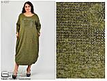 Женское платье в большом размере раз.  58-60. 62-64. 66-68 , фото 4
