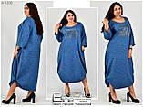 Женское платье в большом размере раз.  58-60. 62-64. 66-68 , фото 5