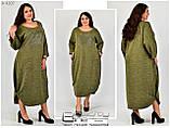 Женское платье в большом размере раз.  58-60. 62-64. 66-68 , фото 3