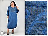 Женское платье в большом размере раз.  58-60. 62-64. 66-68, фото 6