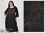 Женское платье в большом размере раз.  58-60. 62-64. 66-68, фото 2