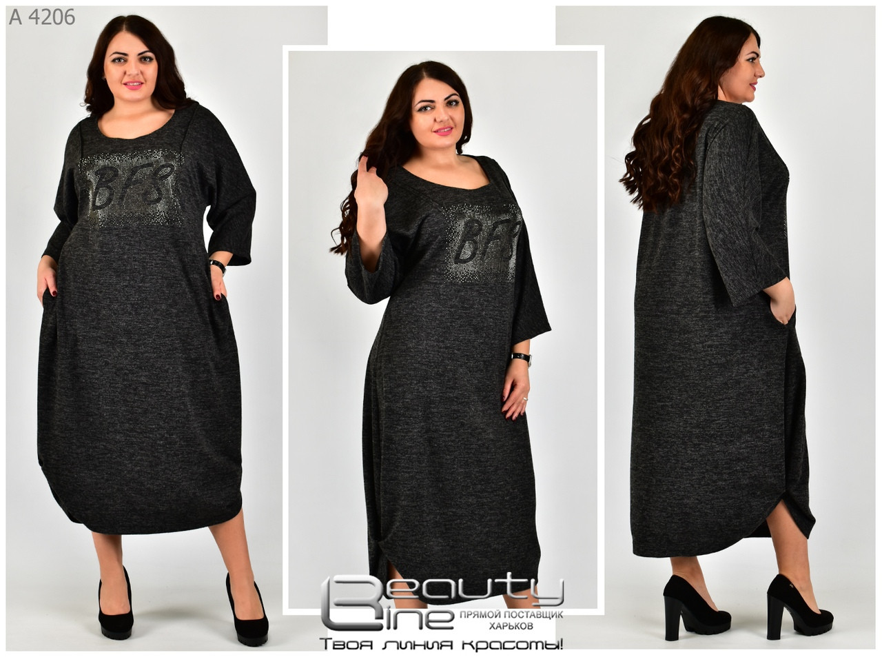 Женское платье в большом размере раз.  58-60. 62-64. 66-68