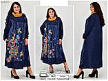 Женское платье в большом размере раз. 62-64. 66-68, фото 2