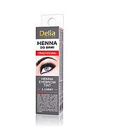 Краска для бровей - хна в порошке DELIA HENNA TRADITIONAL - 1.1 – графит, фото 1