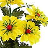 Букет искусственных цветов Калинка атлас, 49см(20 шт в уп), фото 2