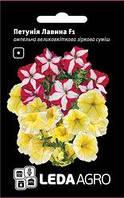 Семена петунии Лавина F1, 50 драже, ампельная крупноцветковая звездная смесь