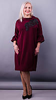 Гледис. Нарядное платье для пышных дам.58-60, 62-64