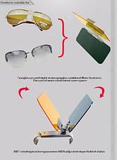 Антибликовый автомобильный козырек HD Vision Visor, фото 2