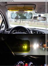 Антибликовый автомобильный козырек HD Vision Visor, фото 3