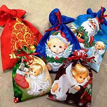 Подарункові мішечки бувають під вишивку бісером