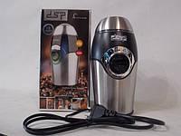 Компактная электрическая кофемолка Dsp KA-3001 200 Вт техника для дома