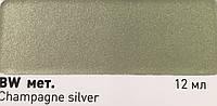 Автомобильный Реставрационный карандаш  Hyundai BW Champagne silver