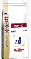 Royal Canin Hepatic Felline для кошек при заболеваниях печени, 2 кг
