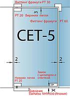 СЕТ-5 => К-т фурнитуры для стеклянных дверей типа Dorma РТ Universal Light