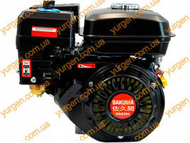 Бензиновый двигатель Sakuma SGE200 -S для садовой техники
