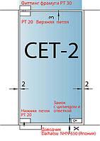 СЕТ-2 => К-т фурнитуры для стеклянных дверей типа Dorma РТ Universal Light
