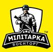 "Интернет-магазин ""Милитарка Военторг"""