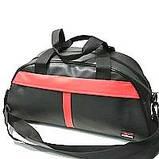 Сумки универсальные кожвинил ReaBook (черный)24*46см, фото 2