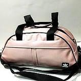 Сумки универсальные кожвинил ReaBook (черный)24*46см, фото 4