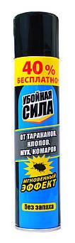 """Аэрозоль от тараканов, клопов, мух, комаров """"Убойная сила"""" Мгновенный эффект 280 мл"""