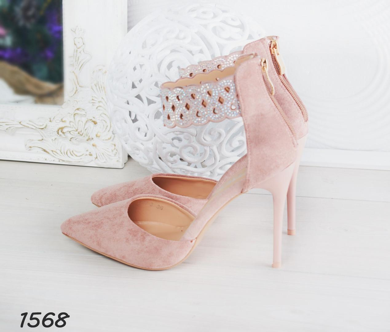 Босоножки ремешок-браслет с закрытым носком розовые