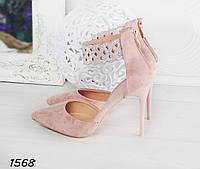 Босоножки ремешок-браслет с закрытым носком розовые, фото 1