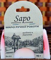 Мыло натуральное на молоке - виноград, 90г, SAPO