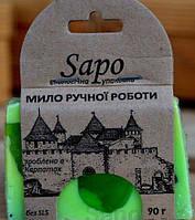Мыло на молоке- зеленое яблоко и киви, 90г, SAPO