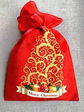 ШМР-104. Великий подарунковий мішечок для цукерок і різних маленьких іграшок