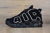 Женские демисезонные кроссовки Nike Air More Uptempo черные с белым топ реплика