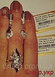"""Серебряный комплект """"218"""" с золотыми накладками женский, фото 10"""