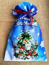 ШМР-106. Великий подарунковий мішечок для цукерок і різних маленьких іграшок