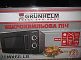 Микроволновая печь Grunhelm 20MX68-LB, фото 6