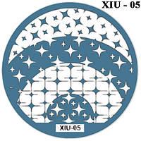Диск для Стемпинга Металлический Круглый XIU-05 Орнамент Звезды для Ногтей