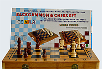 Шахматы, шашки и нарды