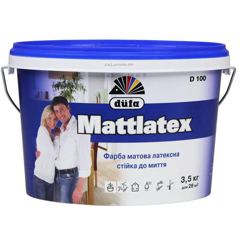 Фарба матова латексна Dufa Mattlatex 3,5кг